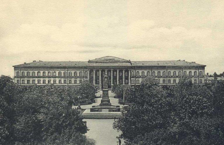 Киевский национальный университет им. Т. Шевченка