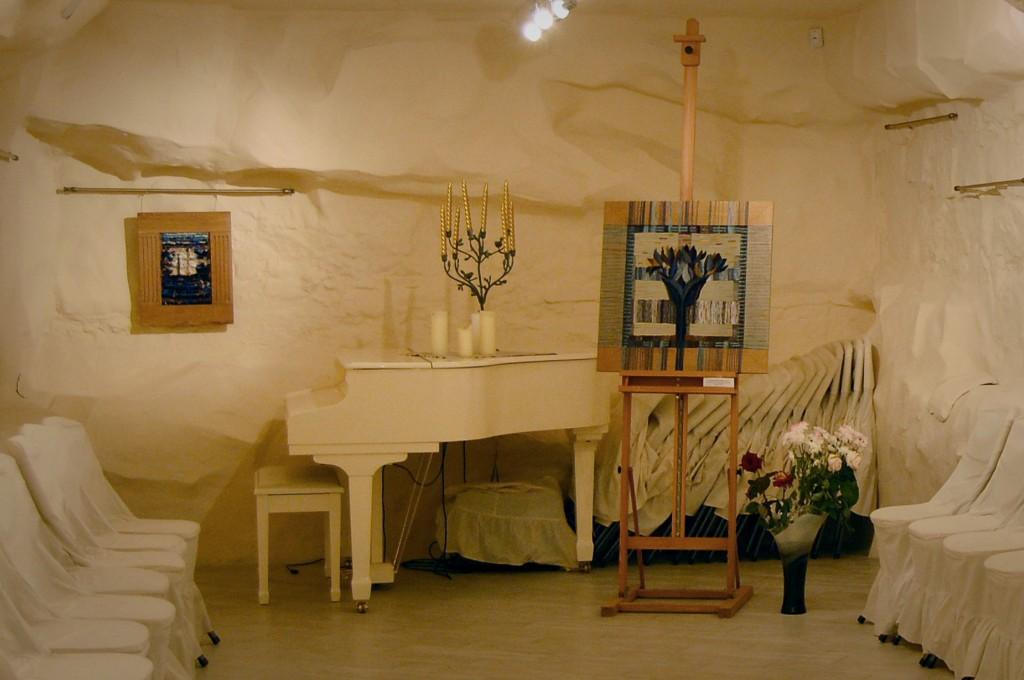 Галерея «Кайрос»